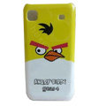 Angry Birds Cartoon Plastic Hard Case Cover For Samsung i9000 - yellow