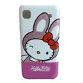Brand New Hello Kitty Hard Case For Samsung i9000 - purple