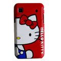 Brand New Hello Kitty Hard Case For Samsung i9000 - red