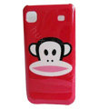 Pual Frank Cartoon Plastic Hard Case Cover For Samsung i9000 - Red