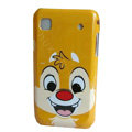 Squirrel Cartoon Plastic Hard Case Cover For Samsung i9000 - yellow