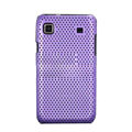 Mesh Hard Case Cover For Samsung i9000 - purple