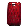 Mesh Hard Case For HTC G8 - red