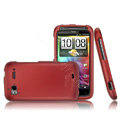 IMAK Ultra-thin color covers for HTC Sensation G14 - red