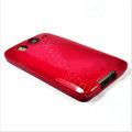 Silicone Case For HTC DESIRE HD G10 - red