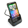 IMAK Deluxe Desktop Cradle For HTC Desire HD A9191 G10