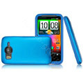 IMAK color covers for HTC Desire HD A9191 G10 - blue