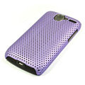 Mesh hard case For HTC G7 - purple
