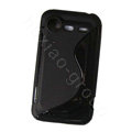 Silicone case for HTC G11 - black