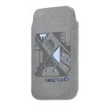 Mofi Rabbit version android leather case for Motorola XT702 - gray
