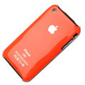 Ultrathin hard back cases covers for iPhone 3G/3GS - orange