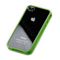 Color Covers Hard Back Cases for iPhone 4G - green