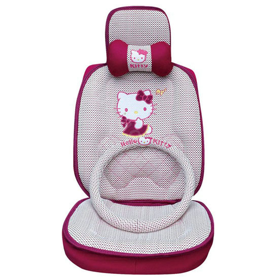 Hello Kitty Car Seat Babies R Us