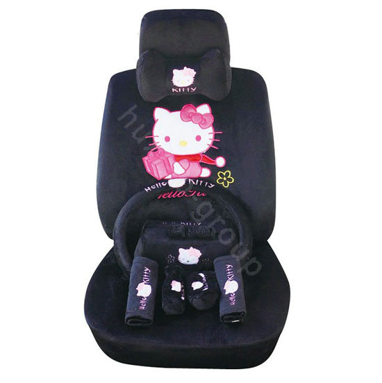 Autozone Hello Kitty Car Seat Covers