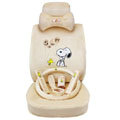Snoopy Auto Car Front Rear Seat Covers Cushion - beige