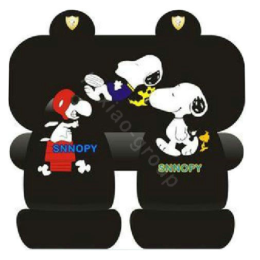 Car Seat Cover Sets >> Buy Wholesale Snoopy universal Car Seat Covers sets - blue, Car Seat Covers Accessories prices ...