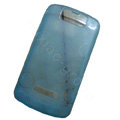 Silicone Cases Covers for BlackBerry Storm 9530 - Blue