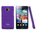 IMAK Mesh Hard Cases Covers For Samsung i9100 GALAXY SII S2 - Purple
