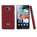 IMAK Mesh Hard Cases Covers For Samsung i9100 GALAXY SII S2 - Red