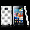 IMAK Mesh Hard Cases Covers For Samsung i9100 GALAXY SII S2 - White