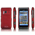 IMAK Ultra-thin Scrub Silicone hard cases Covers for Nokia N8 - Red