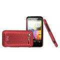 IMAK Slim Scrub Mesh Silicone Hard Cases Covers For HTC S710d Incredible 2 G11 - Red
