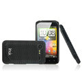 IMAK Slim Scrub Mesh Silicone Hard Cases Covers For HTC S710e Incredible S G11 - Black