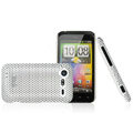 IMAK Slim Scrub Mesh Silicone Hard Cases Covers For HTC S710e Incredible S G11 - White