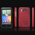 IMAK Slim Scrub Mesh Silicone Hard Cases Covers For HTC DHD Inspire 4G A9192 - Red