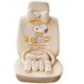 Snoopy OULILAI Car Seat Covers Plush fabrics - Beige