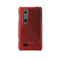 NILLKIN Matte Skin Silicone Cases Covers for LG Optimus 3D P920 - Red(+Screen Protector)