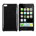 s-mak Silicone Cases covers for iPhone 5G - Black