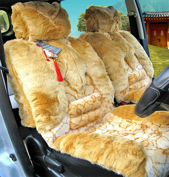 buy wholesale winter fleece leopard grain auto seat cushion warm plush car seat covers yellow. Black Bedroom Furniture Sets. Home Design Ideas