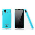 Nillkin Bright side skin cases covers for Sony Ericsson Xperia ray ST18i - Blue (High transparent screen protector)
