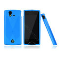Nillkin matte scrub skin cases covers for Sony Ericsson Xperia ray ST18i - Azure blue (High transparent screen protector)