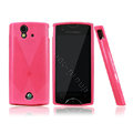 Nillkin matte scrub skin cases covers for Sony Ericsson Xperia ray ST18i - Rose (High transparent screen protector)