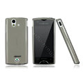 Nillkin scrub cases transparency covers for Sony Ericsson Xperia ray ST18i - Black (High transparent screen protector)