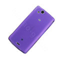 Nillkin matte scrub skin cases covers for Sony Ericsson Xperia Arc LT15I X12 - Purple (High transparent screen protector)
