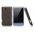 Nillkin scrub hard skin cases covers for HTC Salsa G15 C510e - Brown (High transparent screen protector)