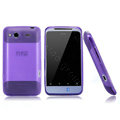 Nillkin scrub skin silicone cases covers for HTC Salsa G15 C510e - Purple (High transparent screen protector)