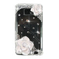 Bling Flowers Swarovski crystals diamond cases transparency covers for Samsung i9100 Galasy S II S2 - White