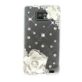 Bling Flowers Swarovski crystals diamond silicone cases covers for Samsung i9100 Galasy S II S2 - White