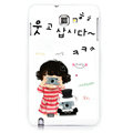 Cut gril bear silicone cases covers for Samsung Galaxy Note i9220 N7000 - White