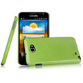 Imak ice cream hard cases covers for Samsung Galaxy Note i9220 N7000 i717 - Green (Screen protection film)