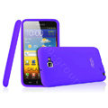 Imak silicone cases covers for Samsung Galaxy Note i9220 N7000 i717 - Purple (Screen protection film)