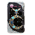 Bling Moon crystals diamond cases covers for HTC Incredible S S710e G11 - Black