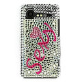 Bling Sexy crystals cases diamond covers for HTC Incredible S S710e G11 - White