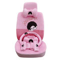 OULILAI Monchhichi Car Front Rear Seat Covers Plush Universal 19pcs - Pink