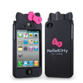 Hello kitty Scrub Hard Back Cases Skin Covers for iPhone 4G/4S - Black