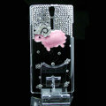 Little lamb bling crystals cases covers for Sony Ericsson LT26i Xperia S - Pink